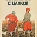 Плакаты по технике безопасности и охране труда