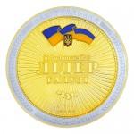 ПромСИЗ — Лидер отрасли 2011
