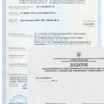 Сертификат качества продукции и преимущества их обладателей