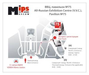 19-я Московская международная выставка
