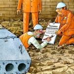 Коммунальные службы Геническа плюют на охрану труда