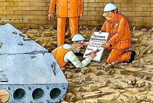 Коммунальные службы г. Геническа плюют на охрану труда