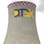 ПАО ДТЭК Днепроэнерго обеспечит сотрудников средствами индивидуальной защиты
